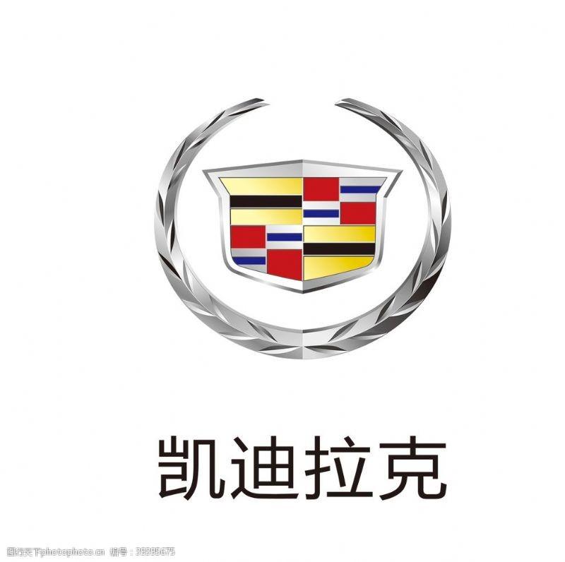logo凯迪拉克图片