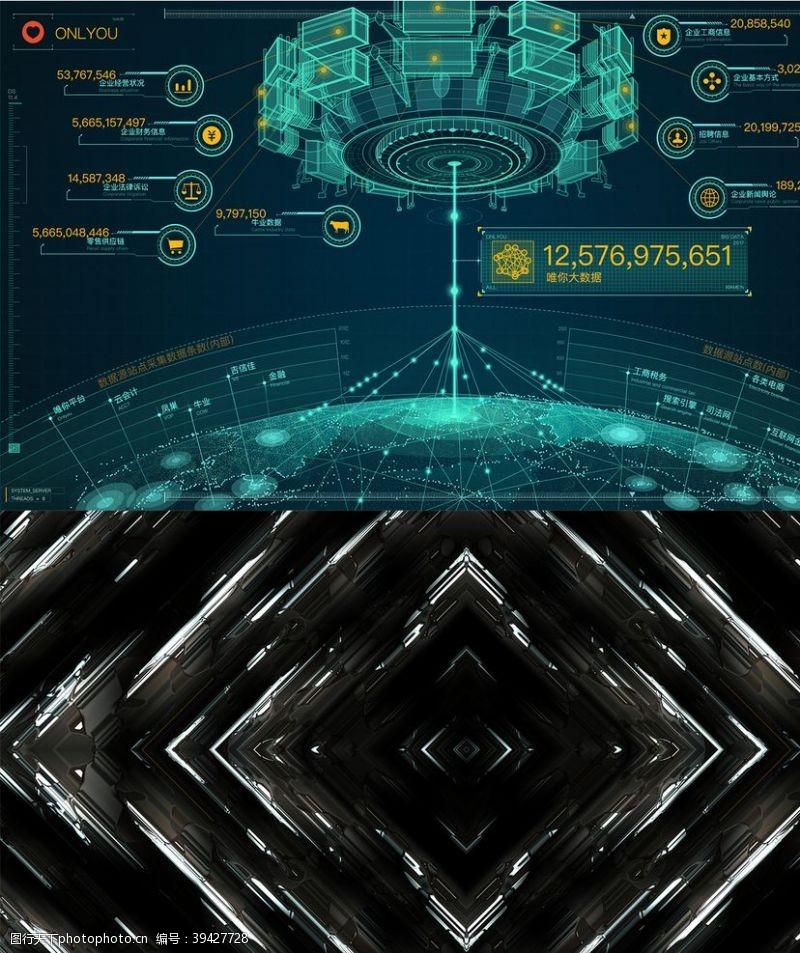 霓虹灯科技高清背景JPG图片