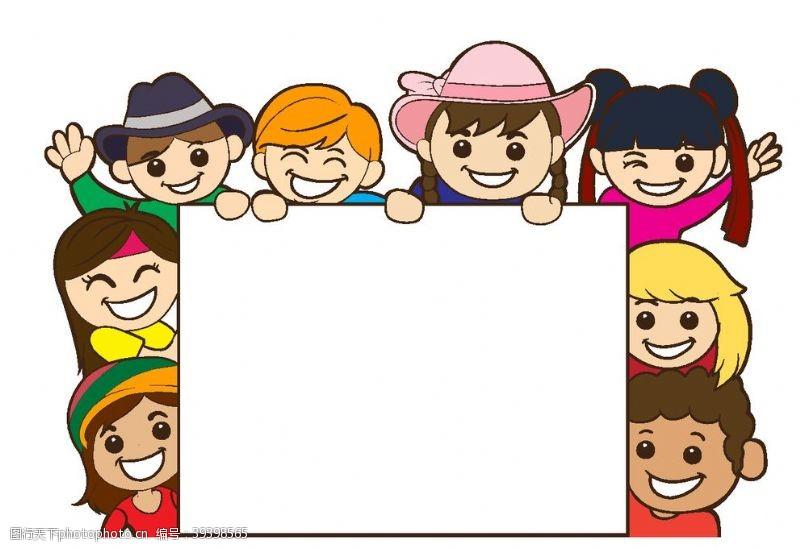 幼儿园快乐儿童卡通画图片