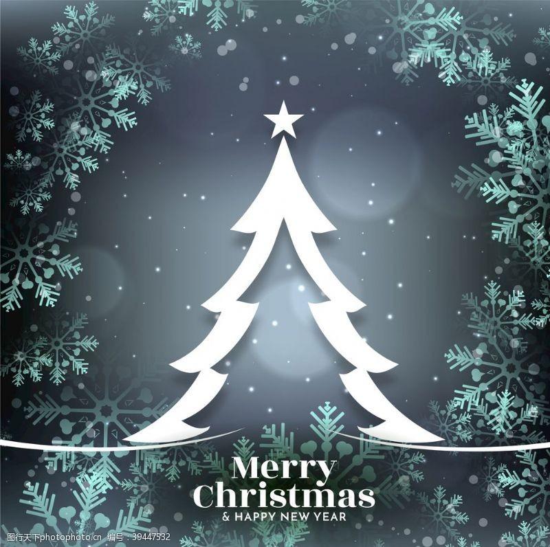 新年贺卡圣诞节素材图片