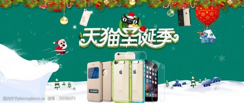 嘉年华天猫圣诞节图片