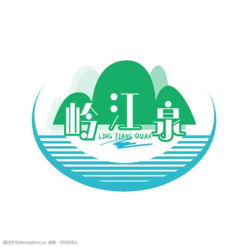 原创桶装水logo图片
