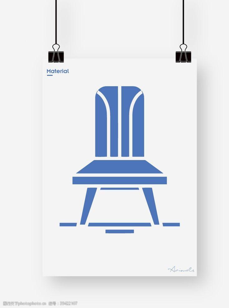 条纹椅子图片