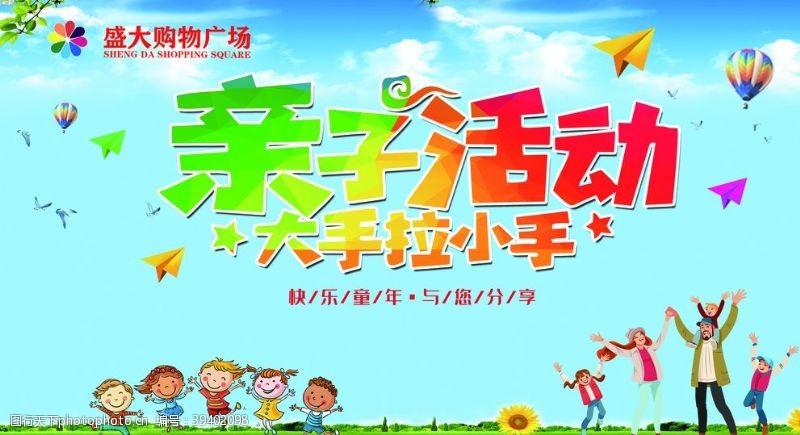 幼儿园喷绘背景墙图片