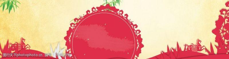 红色元旦春节图片