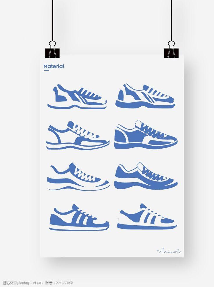 球鞋运动鞋图标图片