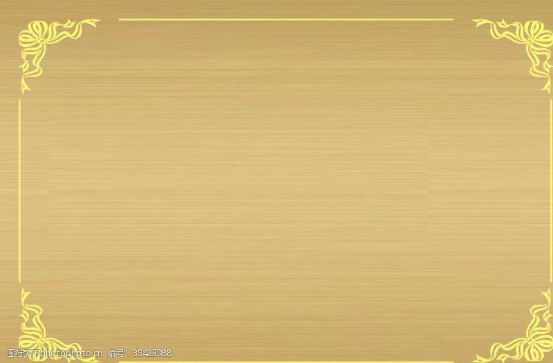 古典花边证书背景图片