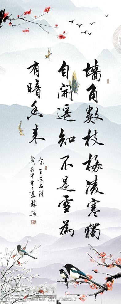 桥中国风图片