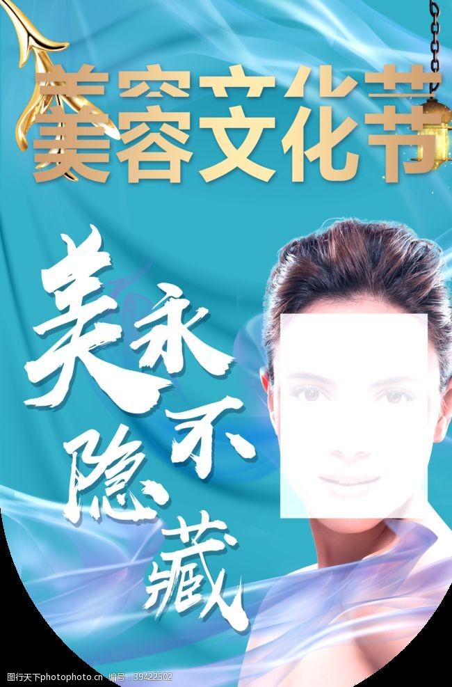 周年庆海报周年庆典吊旗图片