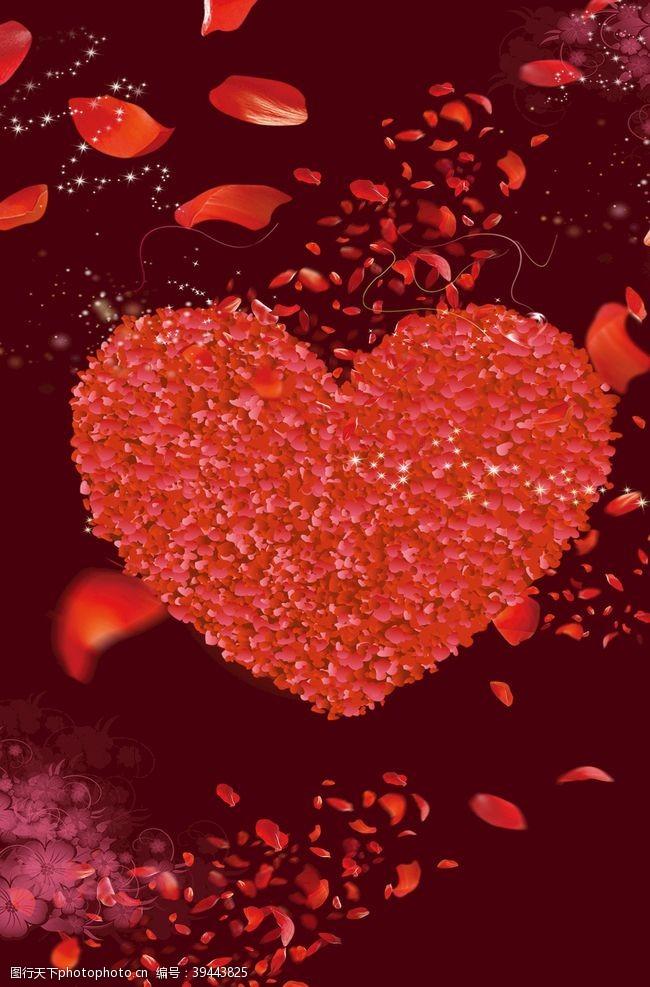 妇女节背景2020情人节大红背景图片