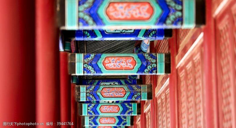 国家北京图片