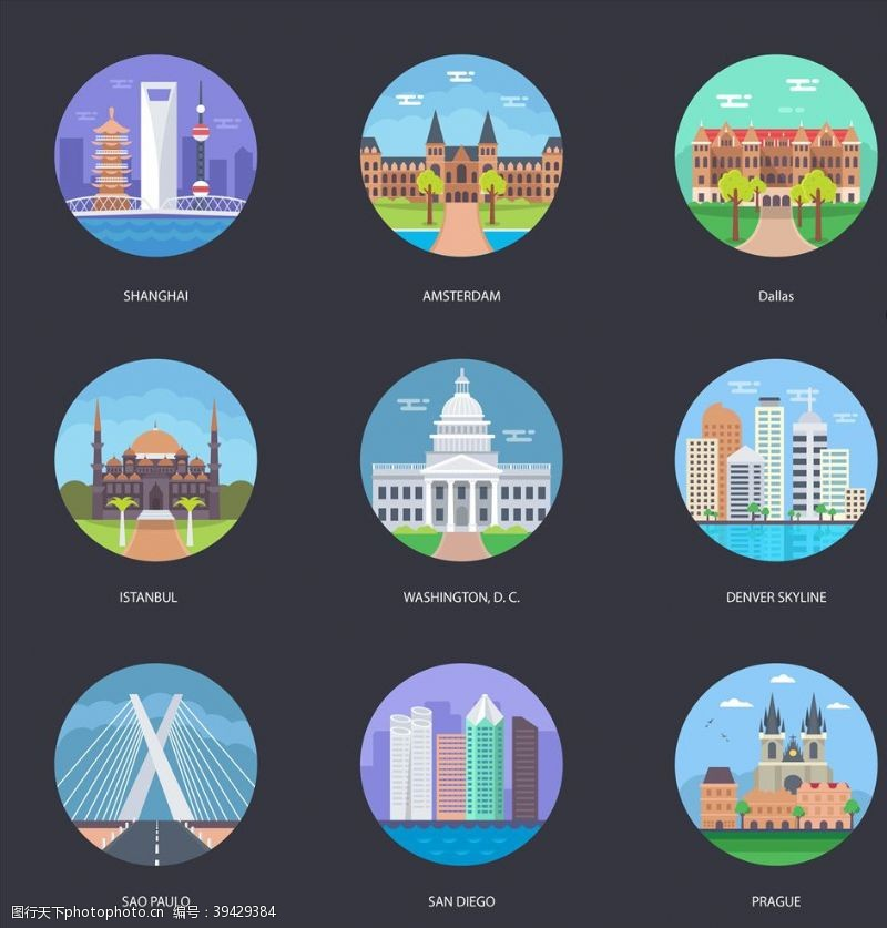 扁平建筑插画图片