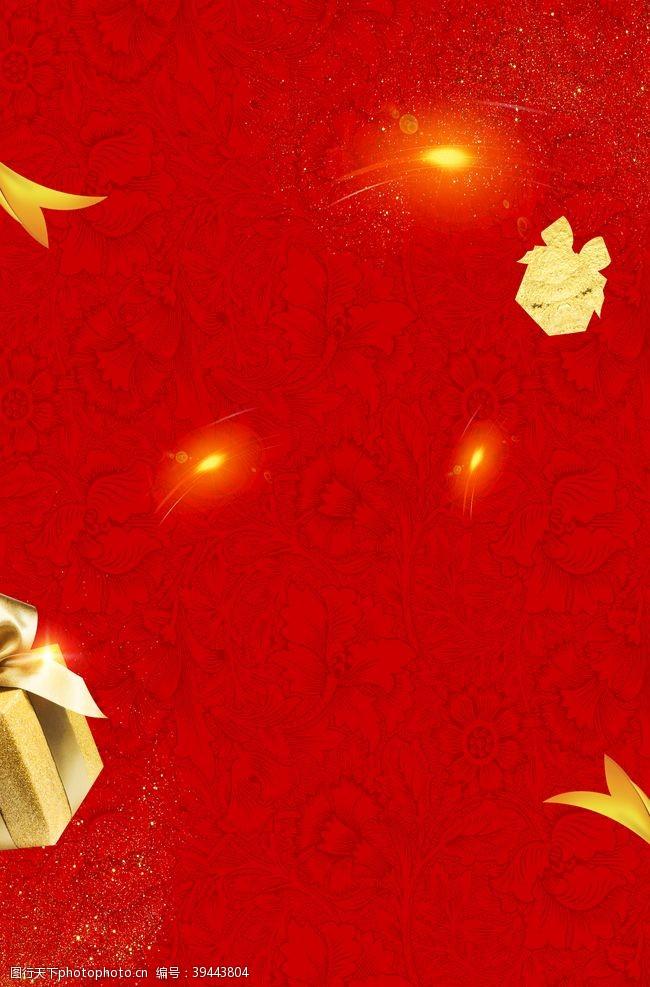 妇女节背景大红色传统元旦背景设计图片
