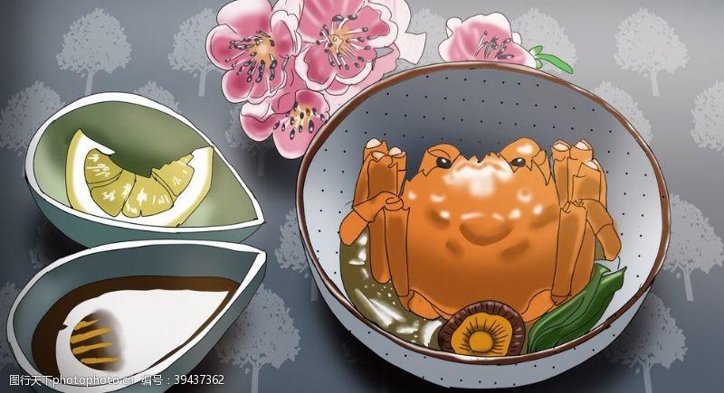 秋天插画大闸蟹主题插画图片