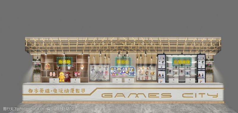 150dpi电玩城动漫城吧台效果图图片