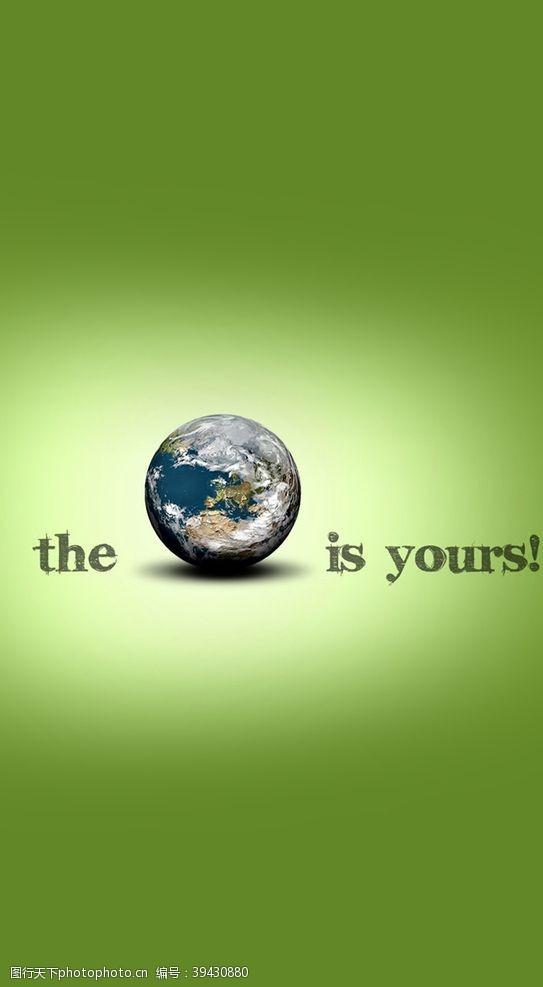 国内广告设计地产简洁高端地球日海报朋友圈图片