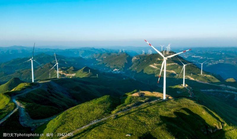 发电风车图片