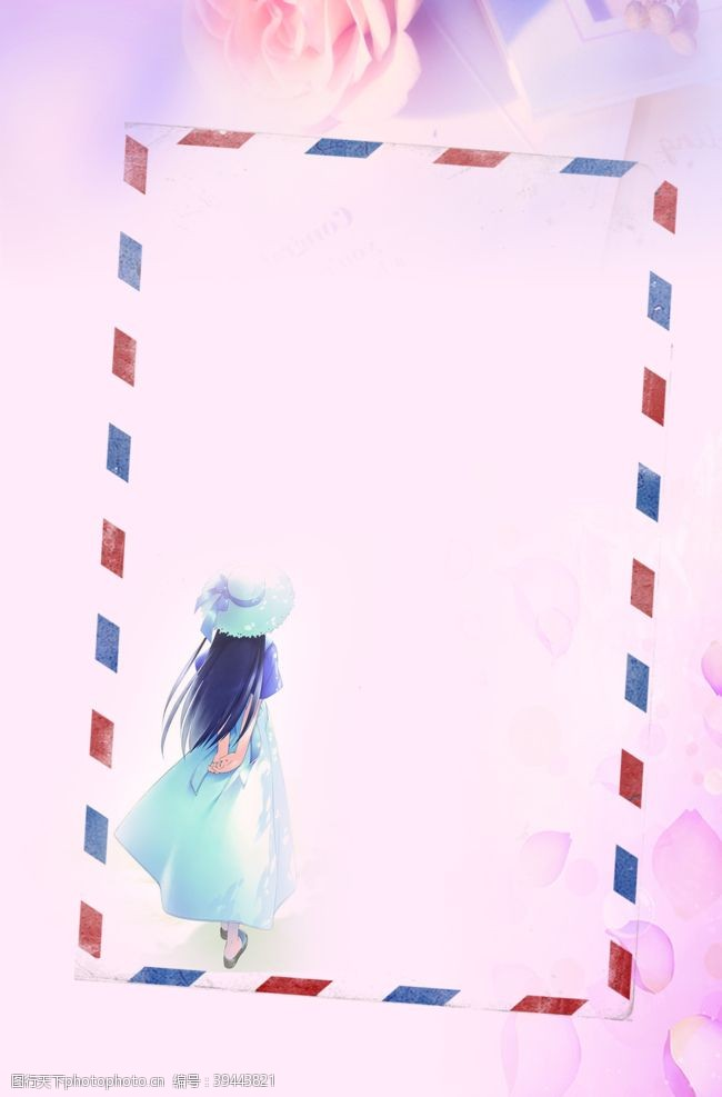 妇女节背景粉色清新情人节背景图片