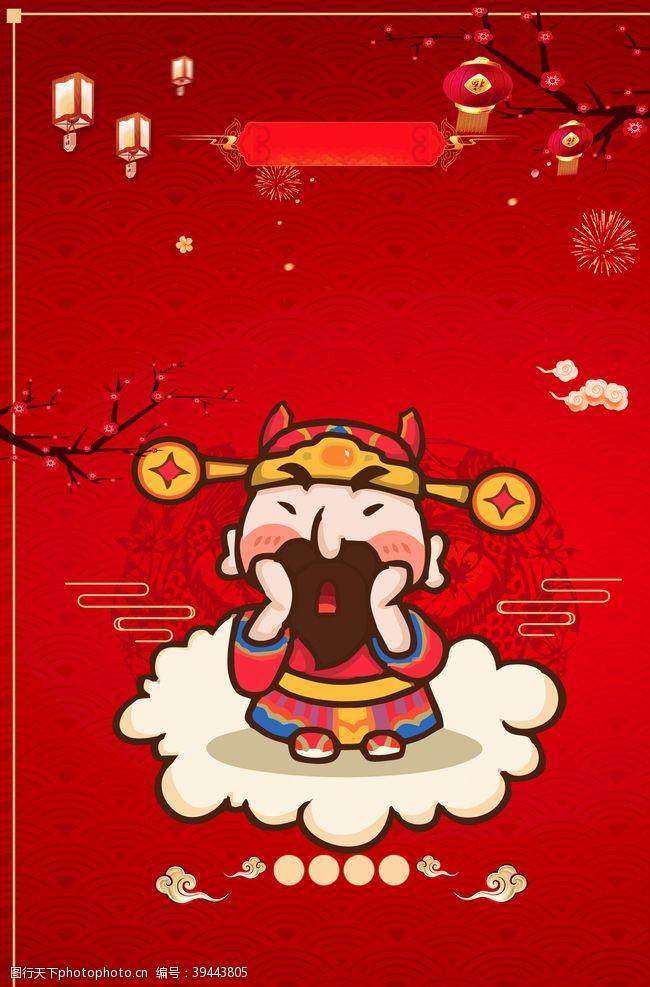 展板红色红色喜庆新年展板背景素材图片