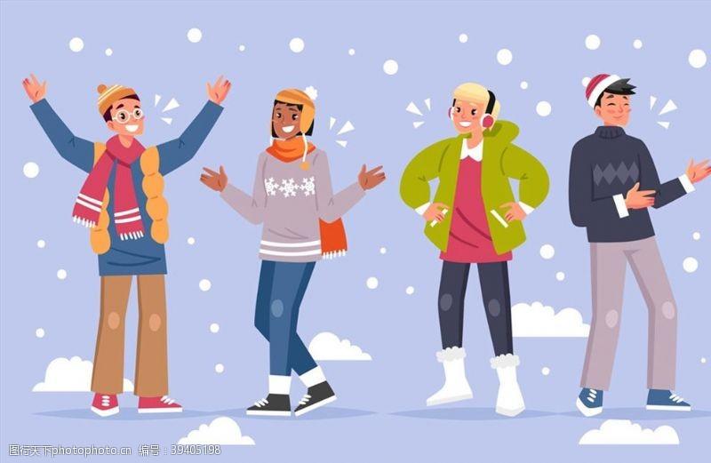 欢乐冬装青年图片
