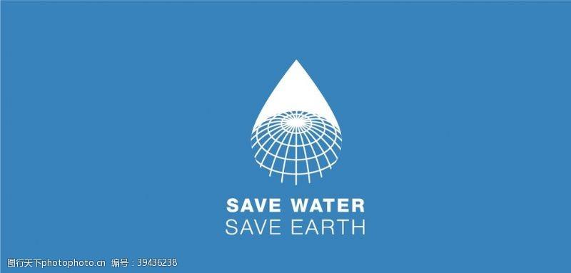 水滴图标精品logo图片