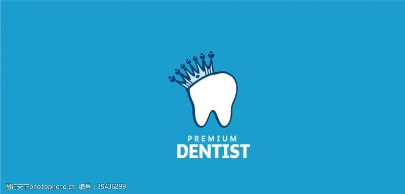 牙医精品logo图片