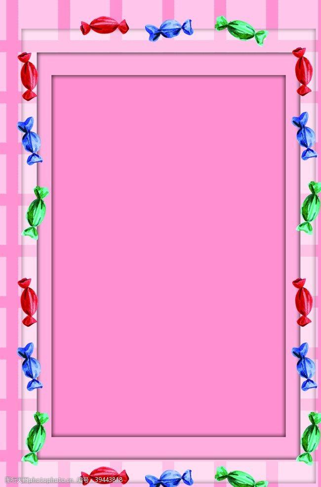 妇女节背景浪漫甜蜜情人节展板背景图片