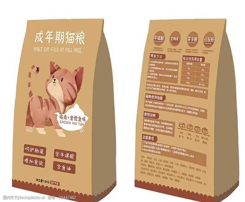 宠物食品猫粮包装袋图片