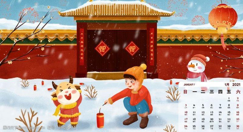 牛年日历传统插画背景海报素材图片