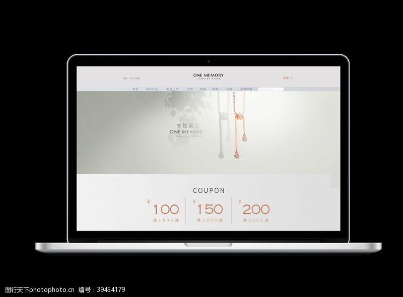 vi样机苹果笔记本样机图片