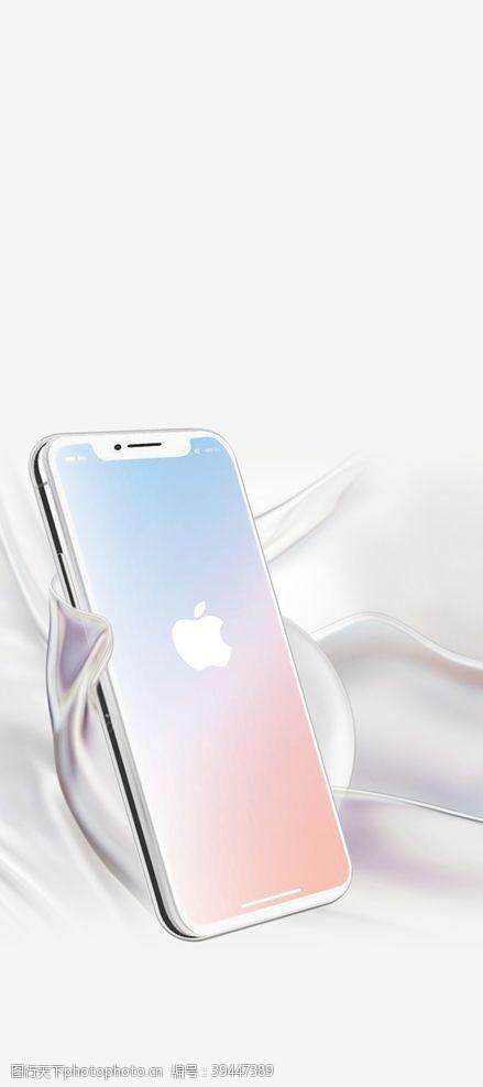 苹果手机质感背景图片