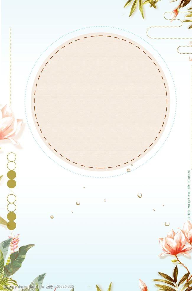 妇女节背景清新花卉情人节背景图片