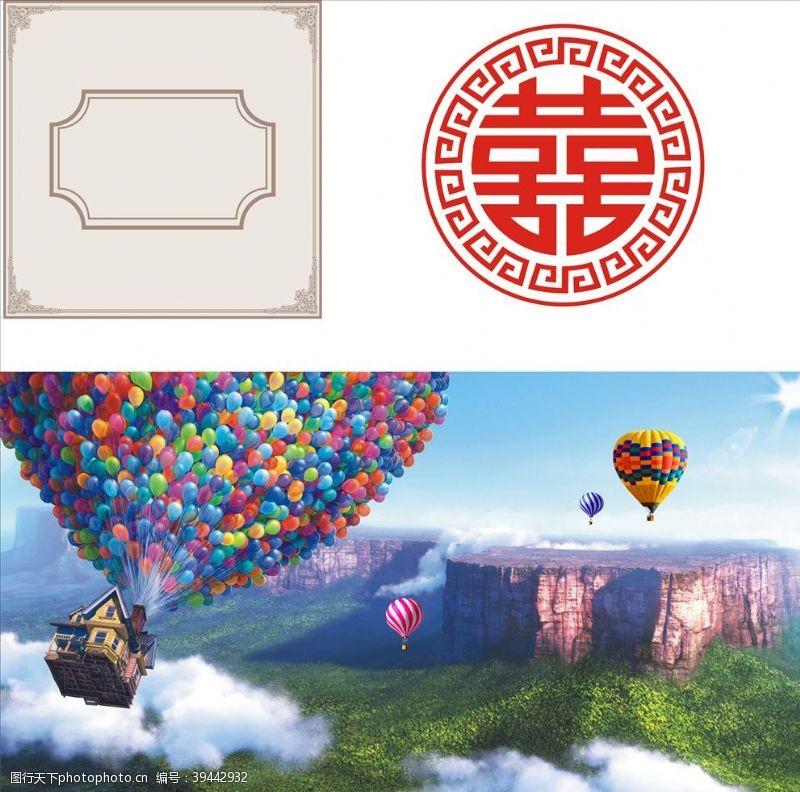 热气球气球婚礼喜字背景海报图片