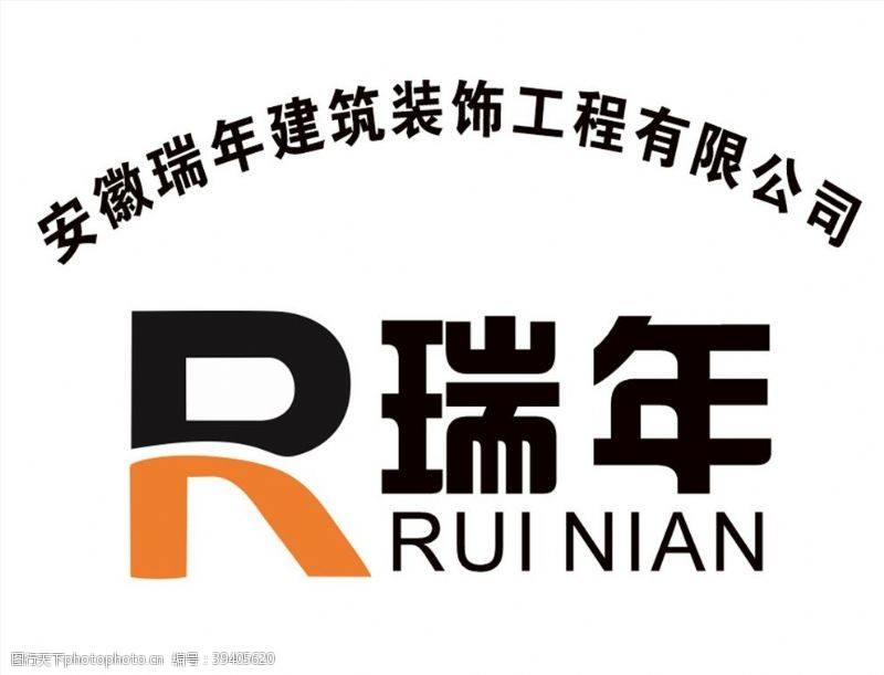 瑞年logo图片