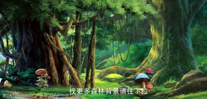 卡通森林背景图片