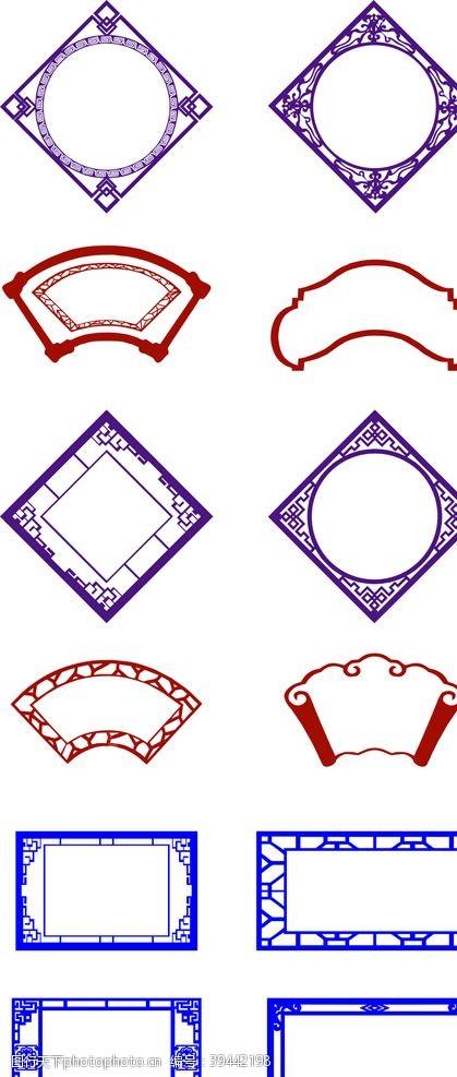 古典边框扇形矢量边框图片
