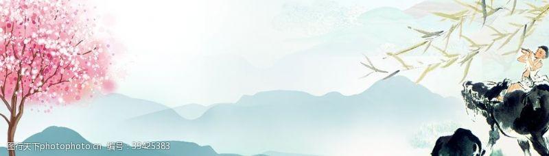 巨幅水墨山水画图片