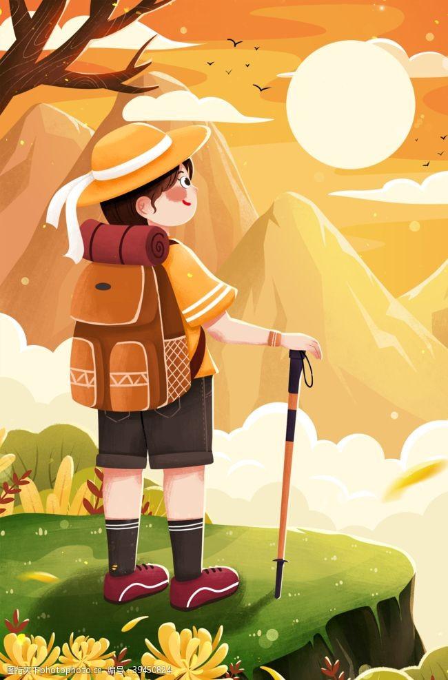 探险旅游人物插画背景海报素材图片