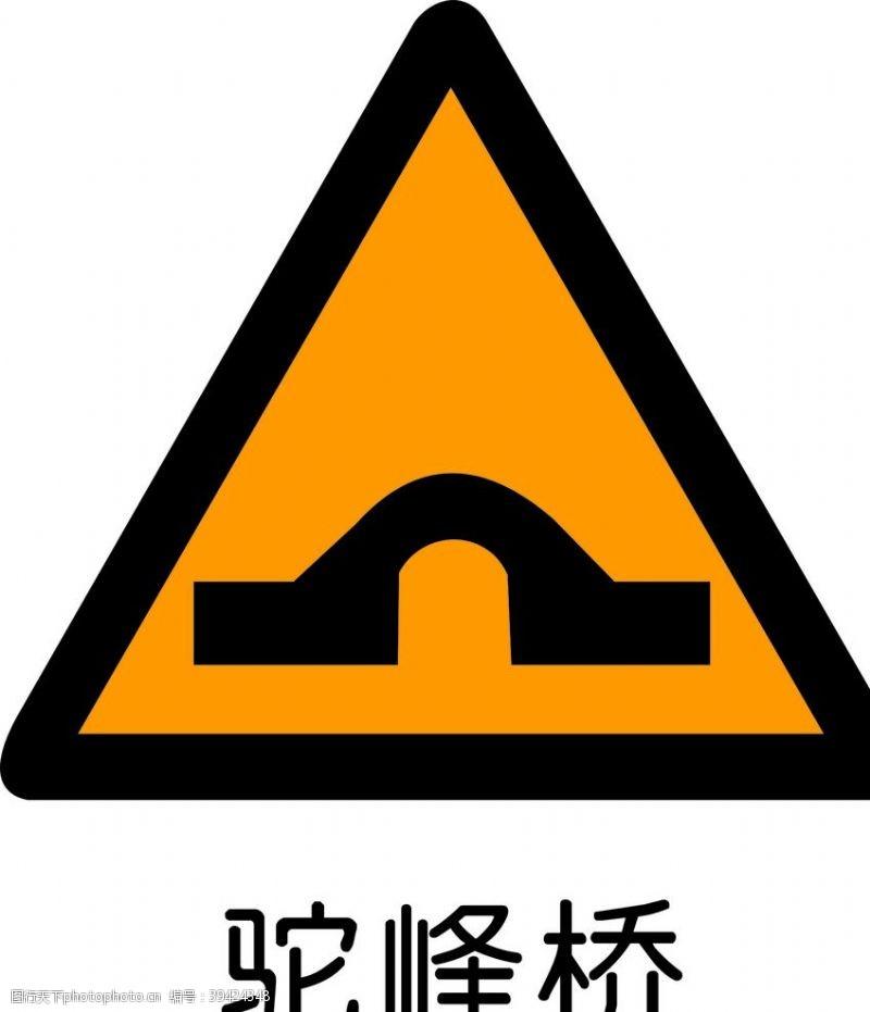 驼峰桥图片