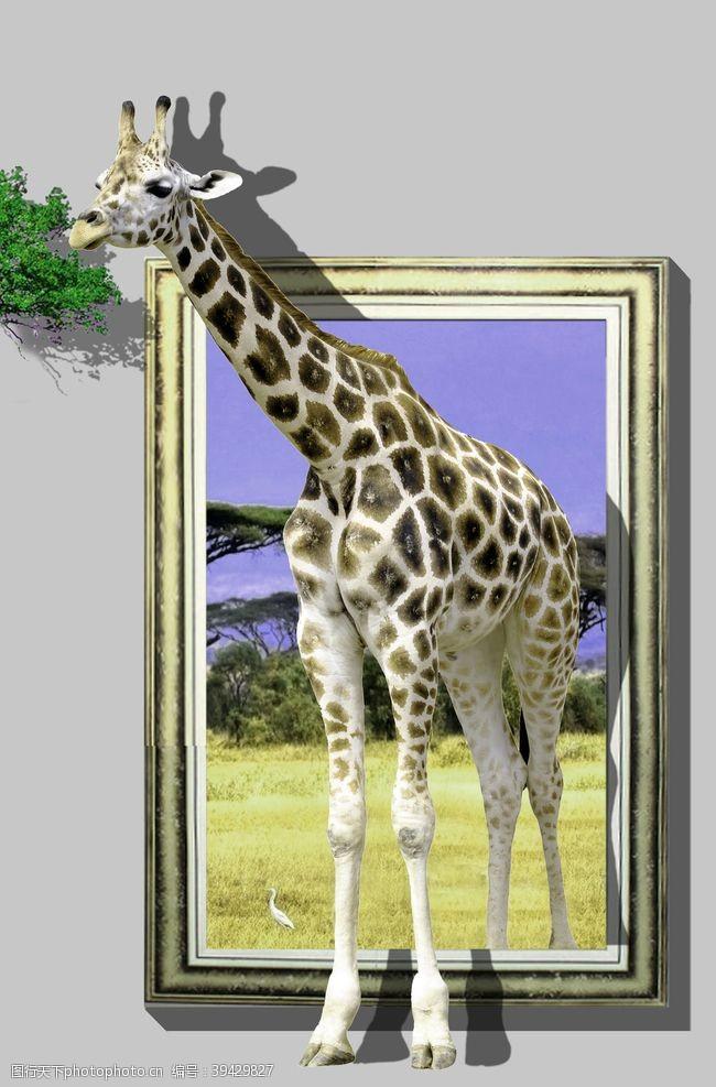 复古花1小鹿图片