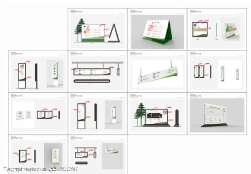 发光医院导视系统标识模板图片