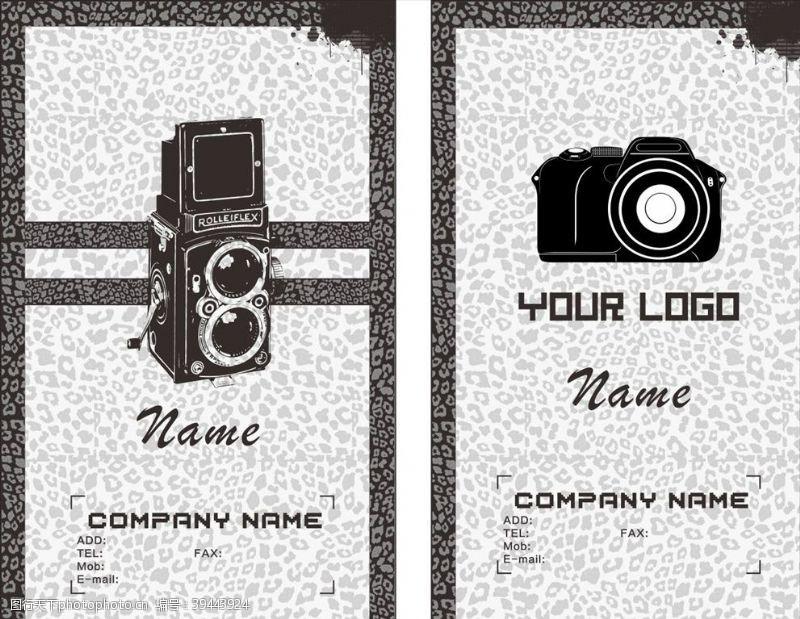 名片卡片照相馆名片素材图片