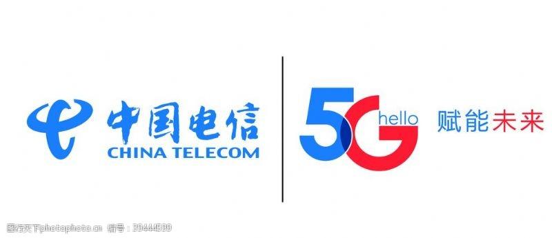 5g广告中国电信图片