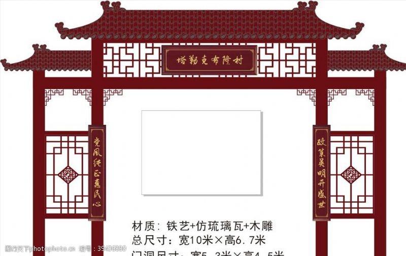 国内广告设计中国风铁艺大门龙门架图片