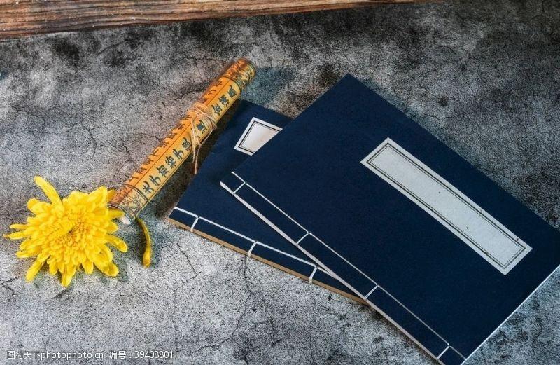 重阳节菊花酒图片