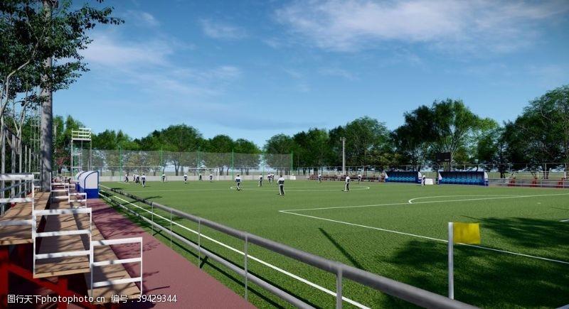 足球场效果图图片