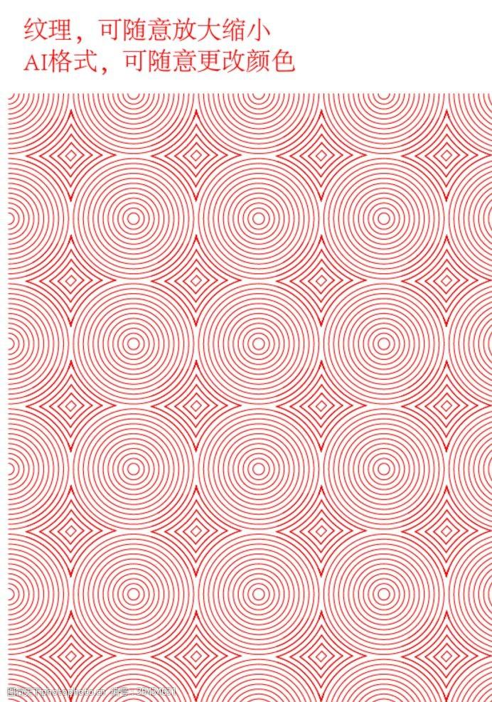 点线AI纹理图案背景图片