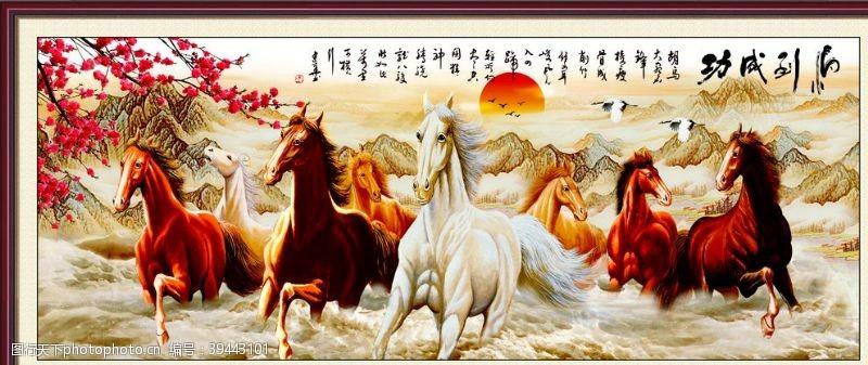 新中式装饰画八骏图图片