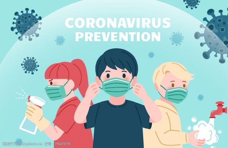 冠状病毒测体温防疫插画图片