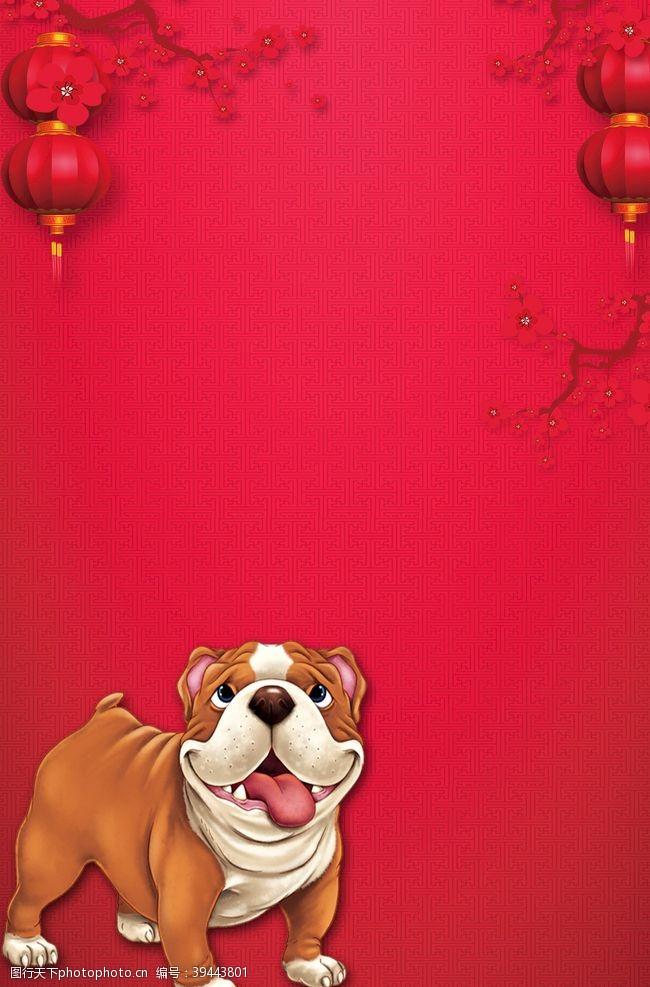 展板红色大红色传统元旦背景设计图片